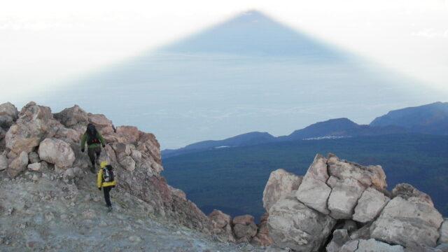 Schattenpyramide vom Teide
